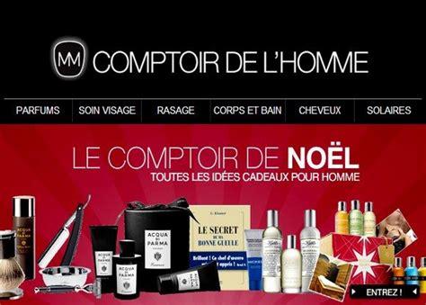 code comptoir de l homme code promo comptoir de l homme novembre 2012