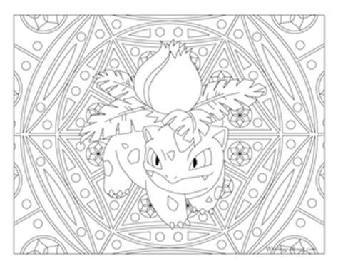 Pokémon · Windingpathsart.com