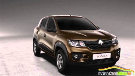 Renault Kwid Colours Comparison Bronze