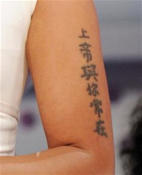 what does nicki minaj s tattoo mean symbol for strength symbol for strength