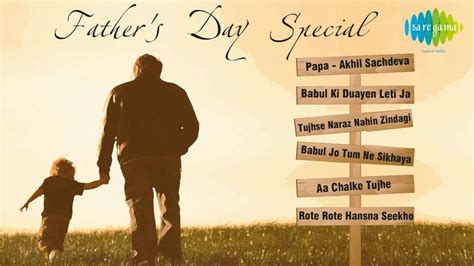 father s day special songs hindi movie songs audio
