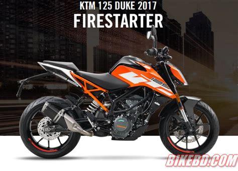 Ktm 125 Duke Price Rumors Circulating Ktm Motorcycle In Bangladesh Will Be