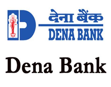 dena bank dena bank clerk recruitment solved paper solved