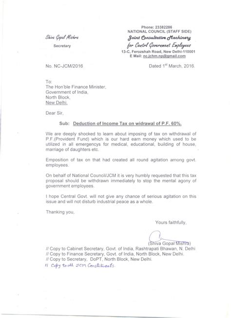 Pf Withdrawal Letter To Hr Deduction Of Income Tax On Withdrawal Of P F 60 All India Railwaymen S Federation