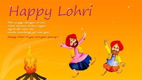 happy lohri images happy lohri 2017 images wishes status in punjabi