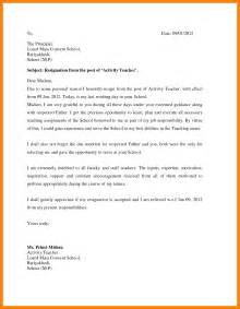Exles Of Resignation Letters For Personal Reasons by Resignation Mail For Personal Reason Resignation Letter Sle For Personal Reasons 118868637