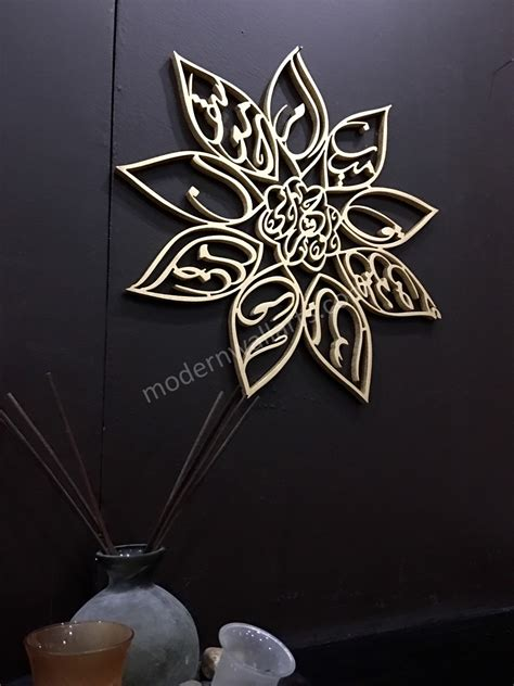 Islamic Decorations by Loh E Qurani For Spiritual Protection Islamic Wall
