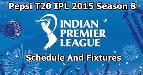pepsi ipl 7 full match list download auto design tech ipl cricket 2015 pc game free download