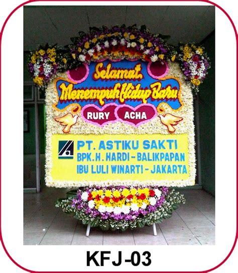 Bunga Papan Flower Board 1 toko bunga florist jakarta papan bunga pernikahan