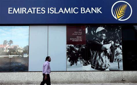 national islamic bank eib named best islamic corporate bank emirates 24 7