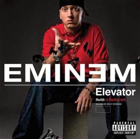 Eminem Elevator   eminem