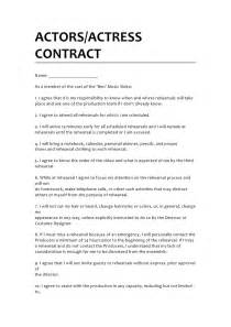 actors contract