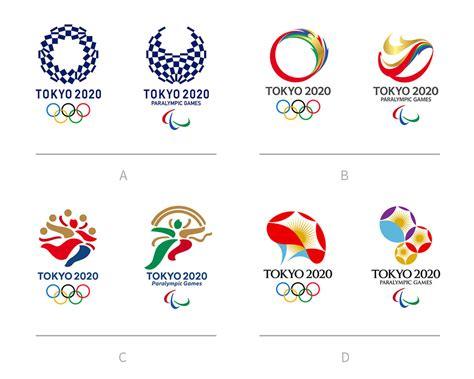 design summer year definition publican los 4 logos finalistas para los juegos ol 237 mpicos