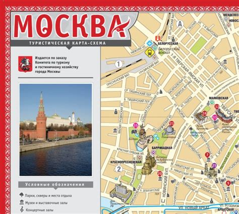 russia tourism map official tourist maps of moscow pdf