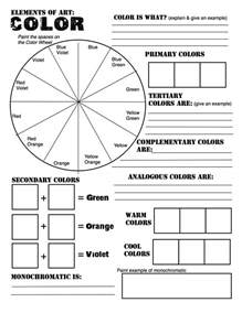 color quiz color wheel worksheet teach