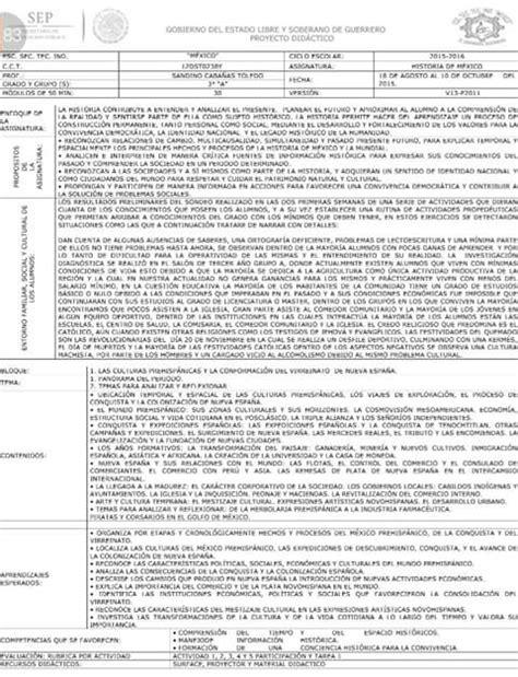 preguntas guias para la planeacion argumentada escuela secundaria t 233 cnica 20 planeaci 243 n argumentada
