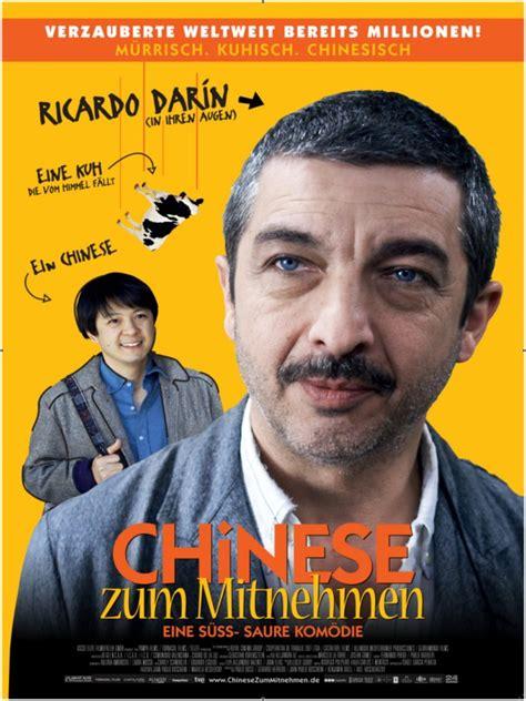 film chinese zum mitnehmen chinese zum mitnehmen film 2011 filmstarts de