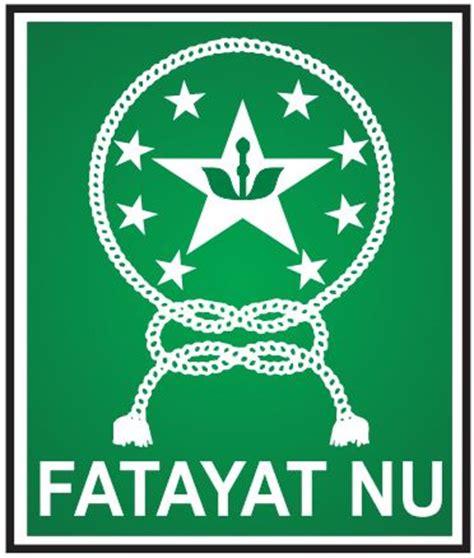 jam tangan logo fatayat nu logo nahdlatul ulama nu dikirim oleh nahdliyin