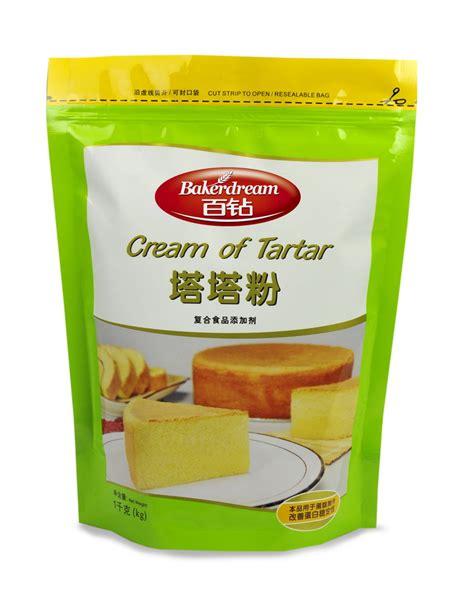 of tartar others yeast co ltd