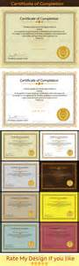 welding certificate template welding certificate templates free printable 187 chreagle