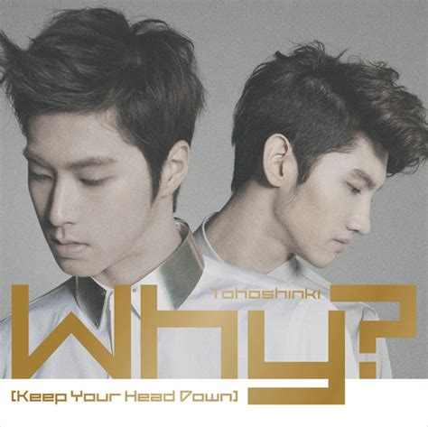 Tvxq Japan Single Cd Only tvxq to release quot why keep your quot in japan