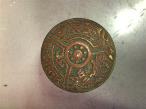 Antique Copper Door Knobs by Antique Copper Door Knob By Redarrowsalvage On Etsy
