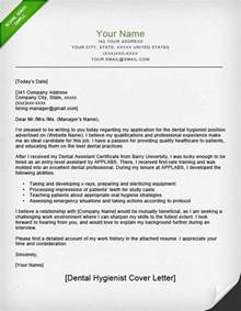 Dental Hygiene Cover Letter by Dental Assistant And Hygienist Cover Letter Exles Rg