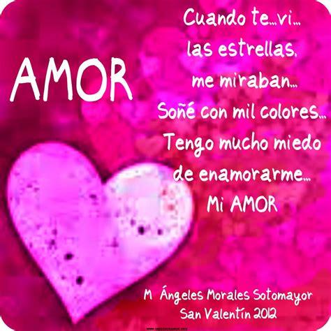 imagenes de amor y amistad romanticas cartas romanticas de amor romanticos poemas de amor con