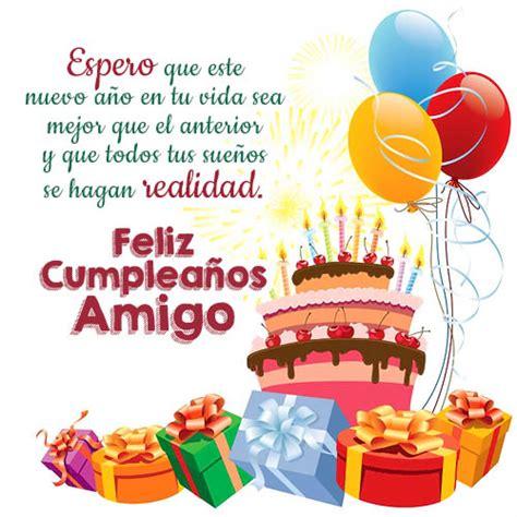 imagenes y frases de cumpleaños para un amigo para compartir en facebook felicitaciones de cumplea 241 os tarjetas con frases de fel 237 z