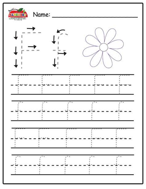 printable tracing letter f trace letters preschool lesson plans c h i l d s p