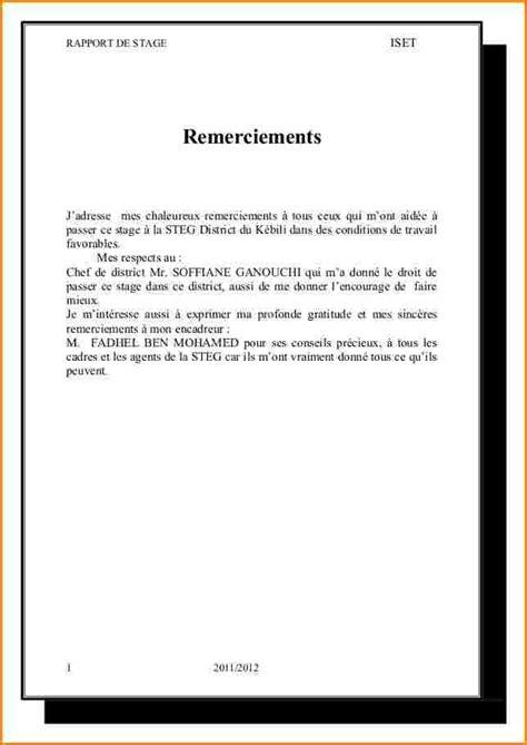 Exemple De Lettre De Remerciement Stage 3e 7 Exemple Remerciements Rapport De Stage Lettre De Demission