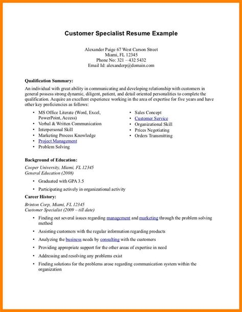 qualifications summary resume exle 9 resume professional summary applicationleter