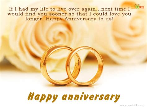 Wedding Anniversary Wishes For In Urdu by Anniversary Wishes For Couples Wedding Anniversary Wishes