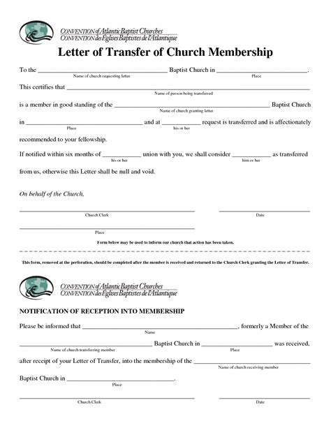 Request Letter To Transfer Membership Best Photos Of Church Membership Request Letter Church Membership Transfer Letter Sle