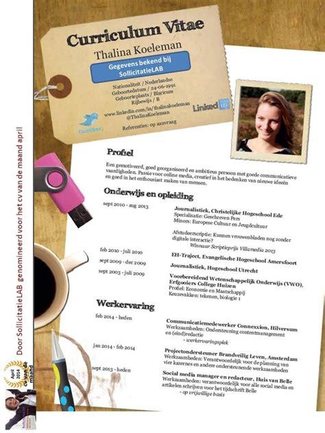 Cv Leerkracht Basisonderwijs Voorbeeld Cv Voorbeeld 2018 voorbeeld cv leerkracht basisonderwijs cv voorbeeld 2018