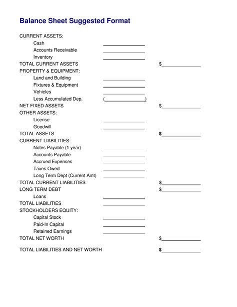 Download Simple Balance Sheet Template Excel Pdf Rtf Word Freedownloads Net Simple Balance Sheet Template