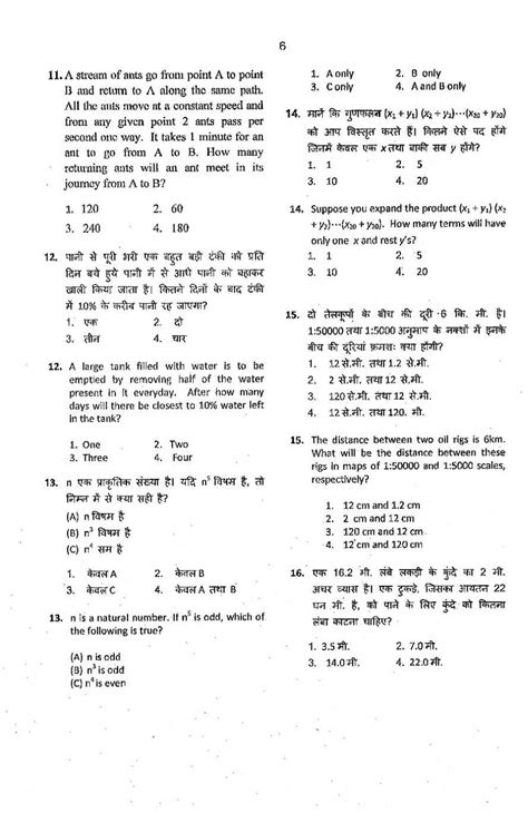 Math Essay Topics by Essay About Mathematics