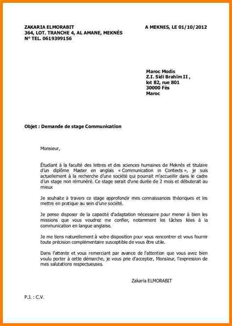 Exemple De Lettre De Motivation Par Mail 6 demande de stage par mail lettre officielle