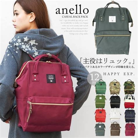 Backpack Anello Tas Popok Anello Bag Anello buy original japan anello backpack cus rucksack