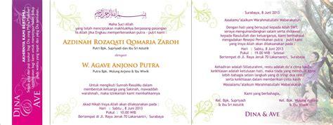 desain undangan resepsi pernikahan zona media desain undangan pernikahan