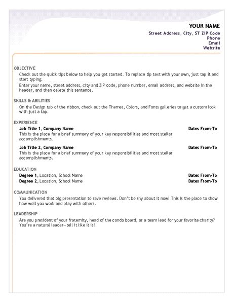Entry Level Resume Template Free by Entry Level Resume