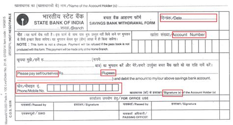 Withdrawal Fixed Deposit Letter how to fill sbi pay in slip letter formats and sle