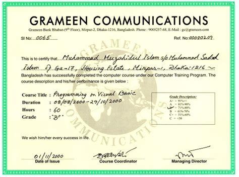 visual basic tutorial in bangla certificates muhammad islam freelance hydrogeologist