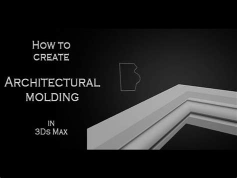 how to design a building tutorial how to create architectural molding with splines