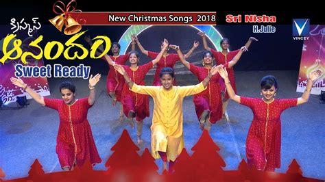 latest telugu christmas  dance song youtube