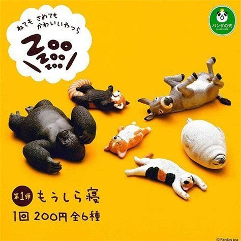 Zoo Zoo Zoo Takara Tomy 34 best gashapon images on tomy sleeping