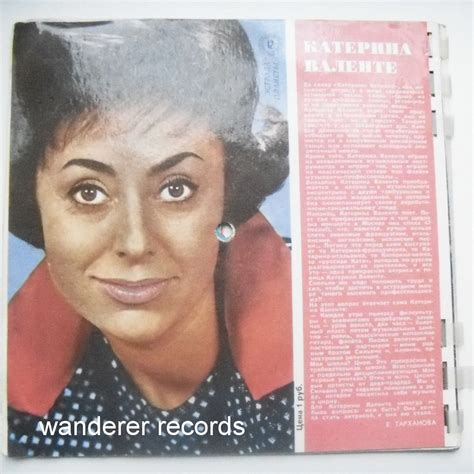 caterina valente vinyl caterina valente vinyl cd maxi lp ep for sale on