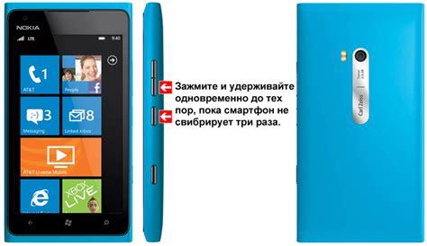 resetting nokia windows hard и soft reset на телефонах nokia lumia 187 вопрос