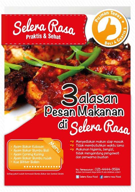 design banner makanan contoh brosur makanan 16 uprint id