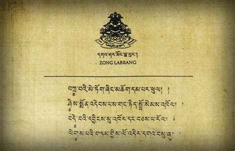 happy losar from zong ladrang 187 official website of his